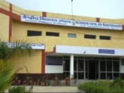मनेंद्रगढ़ केंद्रीय विद्यालय में अव्यवस्थाओं का अंबार, शिक्षकों की अनुपस्थिति से बच्चों व अविभावकों में गुस्सा