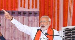 कोरबा में आयोजित प्रधानमंत्री नरेंद्र मोदी की आमसभा में शामिल होने पहुंचे जांजगीर-चाम्पा लोकसभा के भाजपा कार्यकर्ता