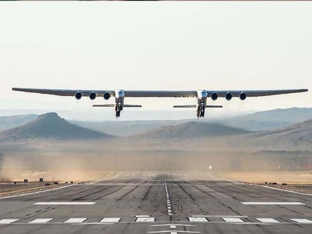 उड़ान