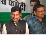 Raipur Lok Sabha Election 2019: BSP प्रत्याशी ने छोड़ा मैदान, कांग्रेस को समर्थन का ऐलान