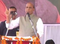 नगरी में केंद्रीय गृहमंत्री राजनाथ सिंह
