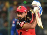 चार मैचों में हार के बाद विराट कोहली की टीम रॉयल चैलेंजर्स बेंगलुरु जितने के लिए उतरेगी