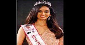 शिवानी जाधव के सिर सजा मिस इंडिया छत्तीसगढ़ का ताज