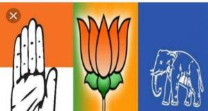 21 अप्रैल की शाम बंद हो जाएगा चुनाव प्रचार का शोरगुल,शक्ति विधानसभा क्षेत्र में प्रमुख राजनीतिक दल लगे चुनावी तैयारियों में