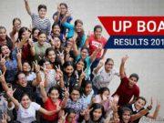 UP Board Result 2019: यूपी बोर्ड 12वीं के नतीजे घोषित, तनु तोमर ने किया टॉप