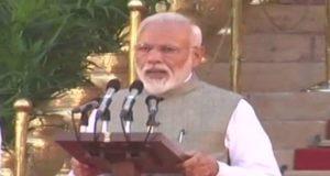 धानमंत्री नरेंद्र मोदी ने पद एवं गोपनीयता की शपथ ली