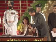सरगुजा सांसद रेणुका सिंह को मिला जनजातीय कार्य मंत्रालय