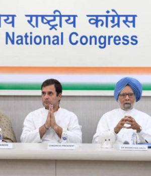 CWC बैठक में इस्तीफा देने जा रहे थे राहुल गांधी