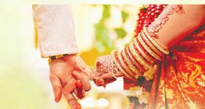 हिंदू रीति रिवाज से रचाई शादी