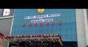 DKS घोटाले में PNB के एजीएम