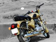 रॉयल एनफील्ड ने अपनी बुलेट और बुलेट इलेक्ट्रा की करीब 7,000 मोटरसाइकिलों को वापस मंगवाया