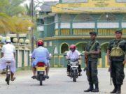 श्रीलंका के राष्ट्रपति ने एनटीजे