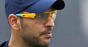 युवराज सिंह अंतरराष्ट्रीय क्रिकेट से संन्यास