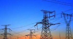 बिजली कंपनी