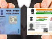 आधार से टैक्स जमा करने वालों को आयकर विभाग खुद जारी करेगा पैन
