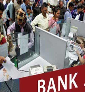 Karnataka Bank में क्लर्क पद के लिए निकली भर्ति