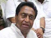 कमलनाथ सरकार का बेरोजगारी भत्ता देने का कोई प्लान नहीं है