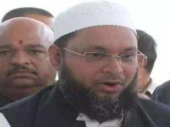 करोड़ो की धोखाधड़ी का आरोपी मंसूर खान की गिरफ्तार