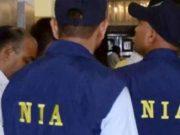 तमिलनाडु में आतंकी गुट बनाने के आरोप में राष्ट्रीय अन्वेषण अभिकरण ने 14 लोगों को गिरफ्तार किया