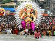 भगवान श्रीगणेश के इन मंत्रों के जप से मिटता है कष्ट और मिलती है समृद्धि