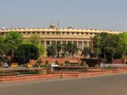संसद परिसर