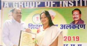 ज्ञानदीप पुरस्कार