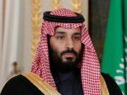सऊदी के क्राउन प्रिंस