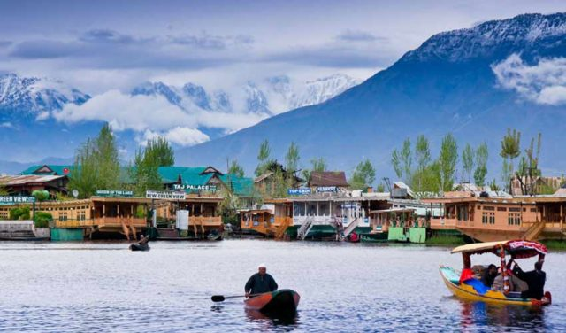 जम्मू-कश्मीर