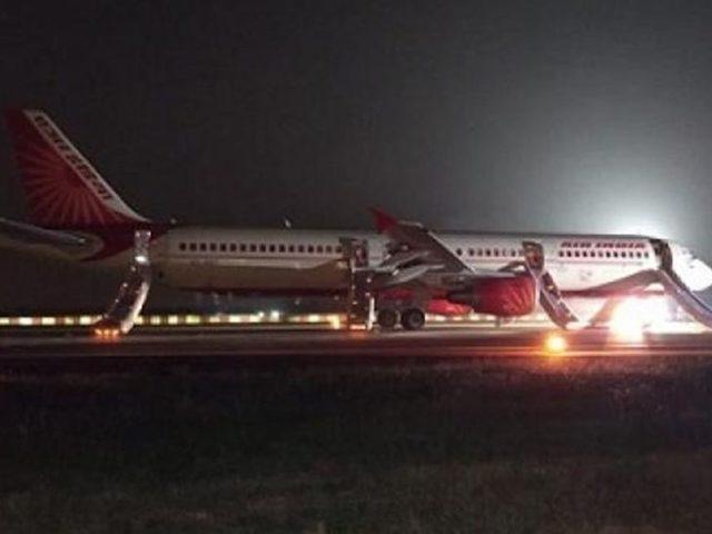 एयर इंडिया