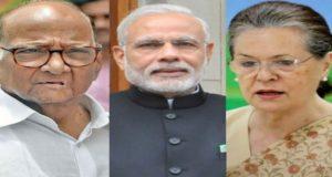 महाराष्ट्र में सरकार गठन