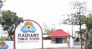 द रेंडियंट स्कूल