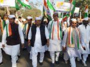 संविधान बचाओ रैली
