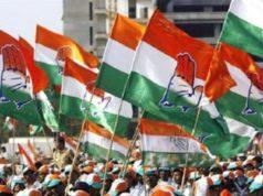 कांग्रेस की भारत बचाओ रैली