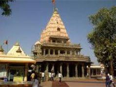 महाकाल मंदिर