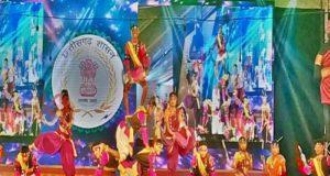 राष्ट्रीय आदिवासी नृत्य महोत्सव