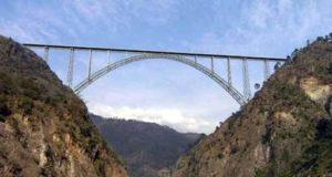 रेलवे पुल