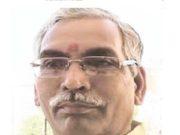 बलदेव शर्मा