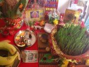 चैत्र नवरात्रि