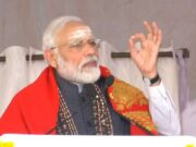 राममंदिर का भूमिपूजन