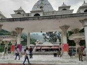 वैष्णो देवी यात्रा