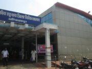 अंबिकापुर मेडिकल काॅलेज