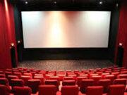 मल्टीप्लेक्स सिनेमाघर