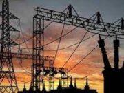 बिजली बिल हाॅफ