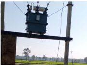 बिजली करंट