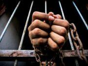 भाजपा नेता गिरफ्तार