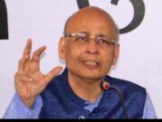 कांग्रेस नेता सिंघवी