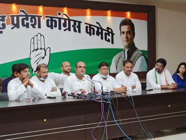युवा कांग्रेस राहुल राव