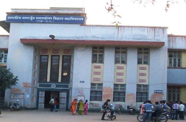 रायपुर साइंस कॉलेज