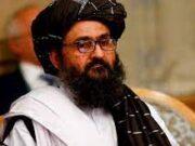 तालिबानी नेता मुल्ला बरादर