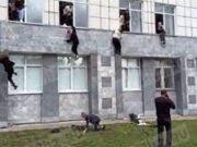 रूस में अंधाधुंध फायरिंग